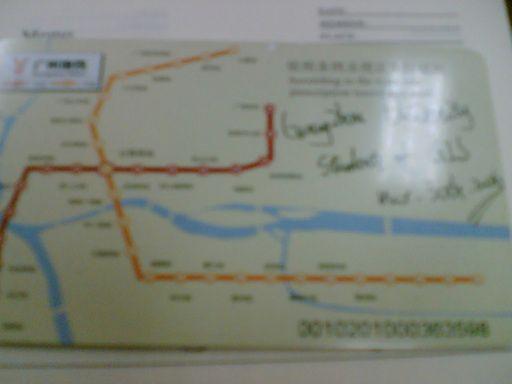 广州地铁车卡