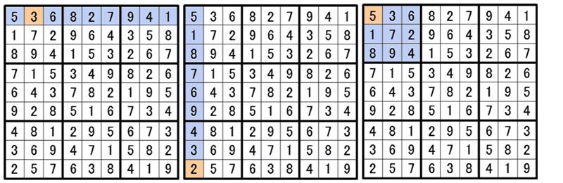 sudoku数独
