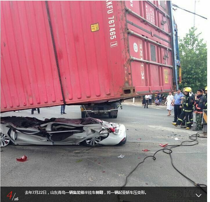container accident