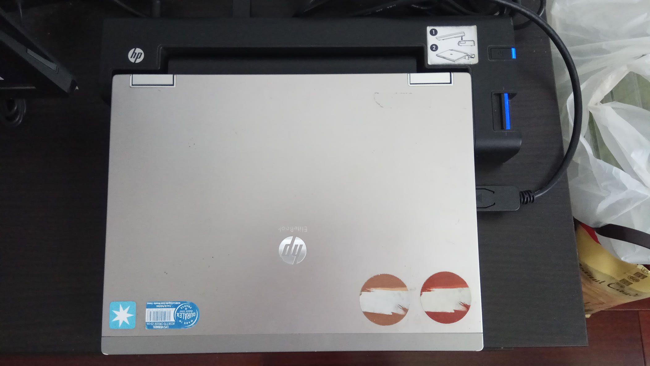 HP2540P