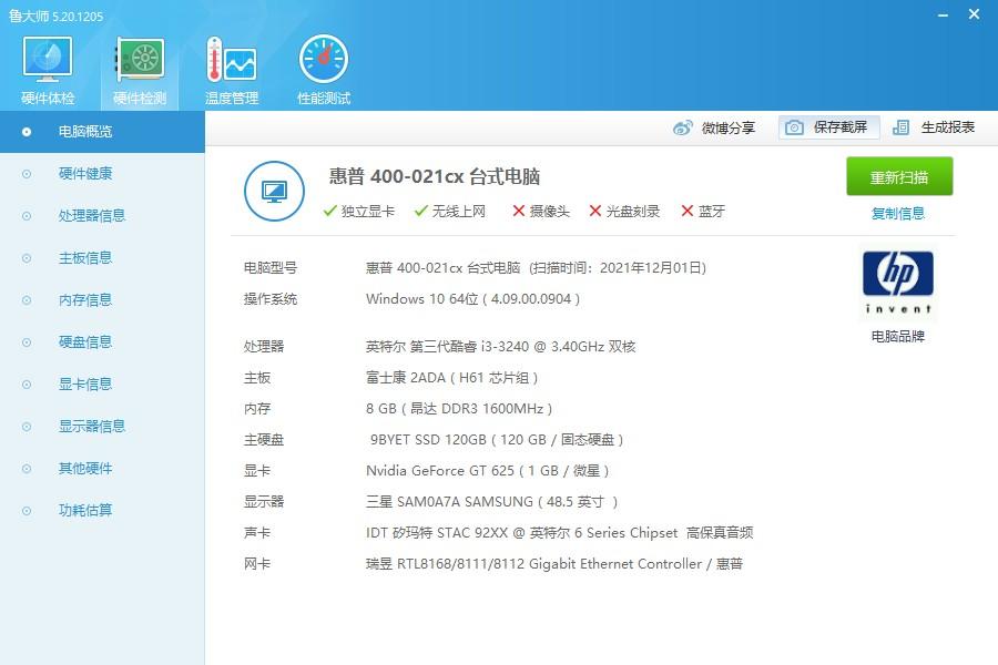 HP 400-021cx